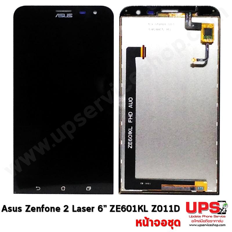 """ขายส่ง ASUS ZenFone 2 Laser 6.0"""" (ZE601KL) พร้อมส่ง"""