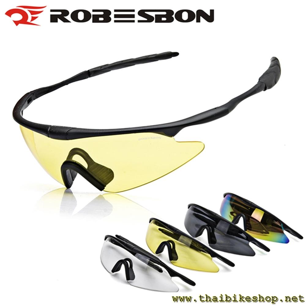 แว่น ROBESBON RB494