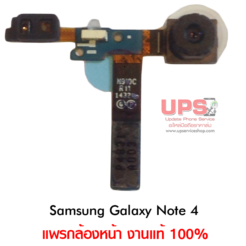 แพรกล้องหน้า Samsung Galaxy Note 4.