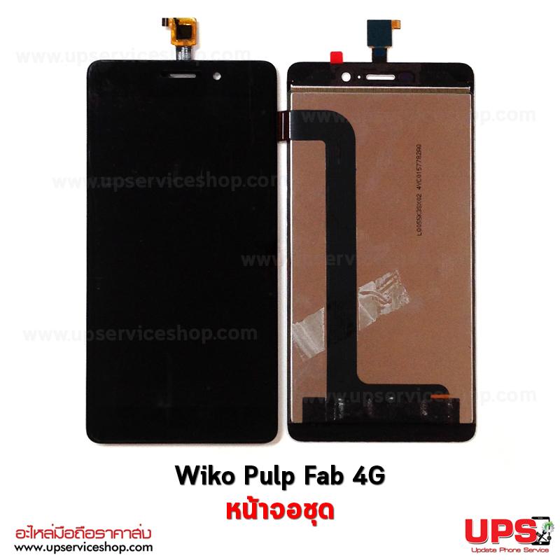 หน้าจอชุด Wiko Pulp Fab 4G - สีดำ