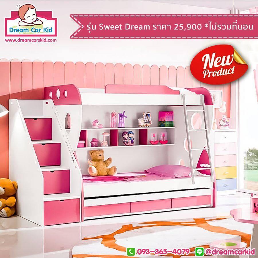 เตียง 2 ชั้น รุ่น Sweet Dream bunk bed ( NEW MODEL )
