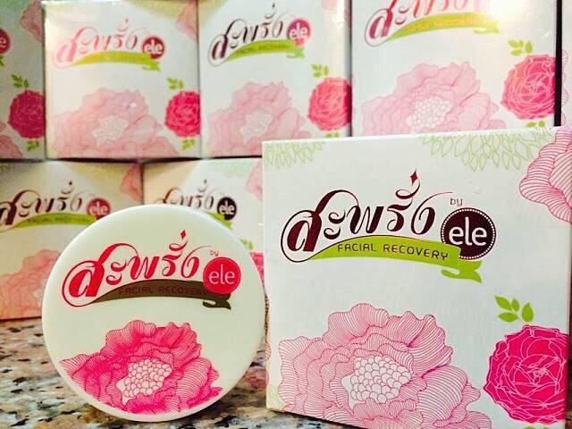 Sprung Cream ELE ราคาส่งถูก ครีมสะพรั่ง