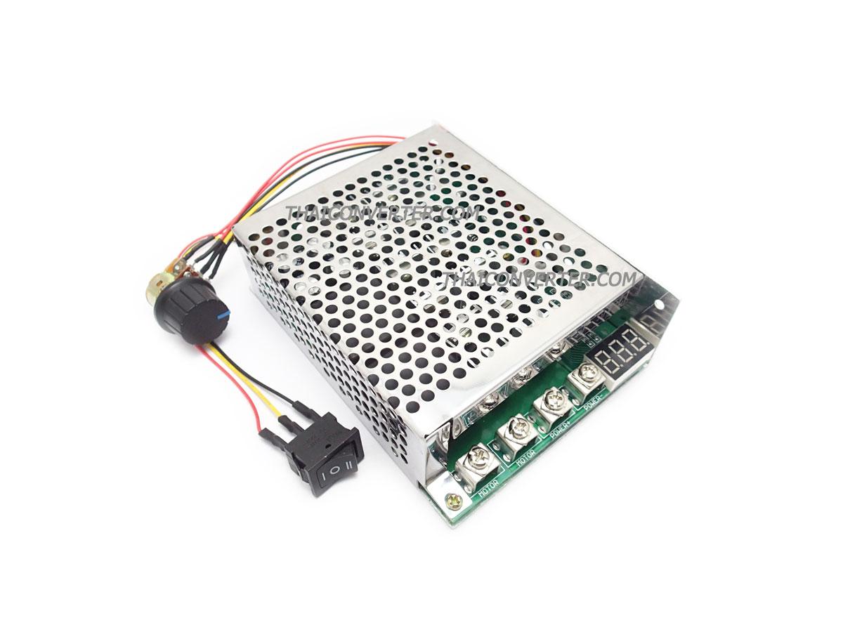 กล่องควบคุมทิศทาง-ความเร็วมอเตอร์ DC 10-55V 60A PWM 0-100%