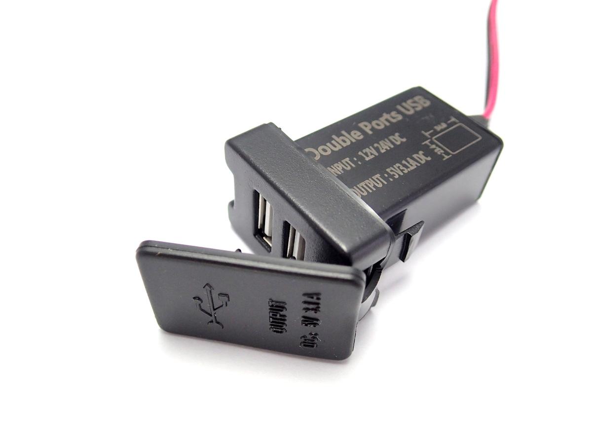 USB Car Charger 12/24V to 5V 3.1A