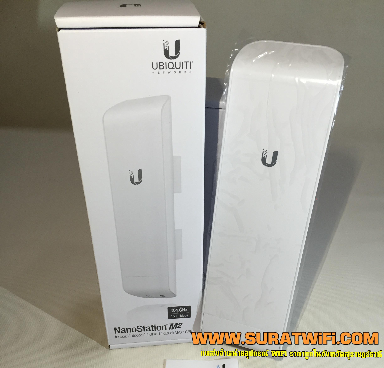 UBiQUiTi NanoStation M2