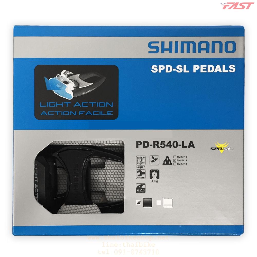 บันใดเสือหมอบชิมาโน่(SHIMANO) PD-R540-LA, (Light Action) สีดำ