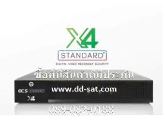 เครื่องบันทึก PSI DVR X4