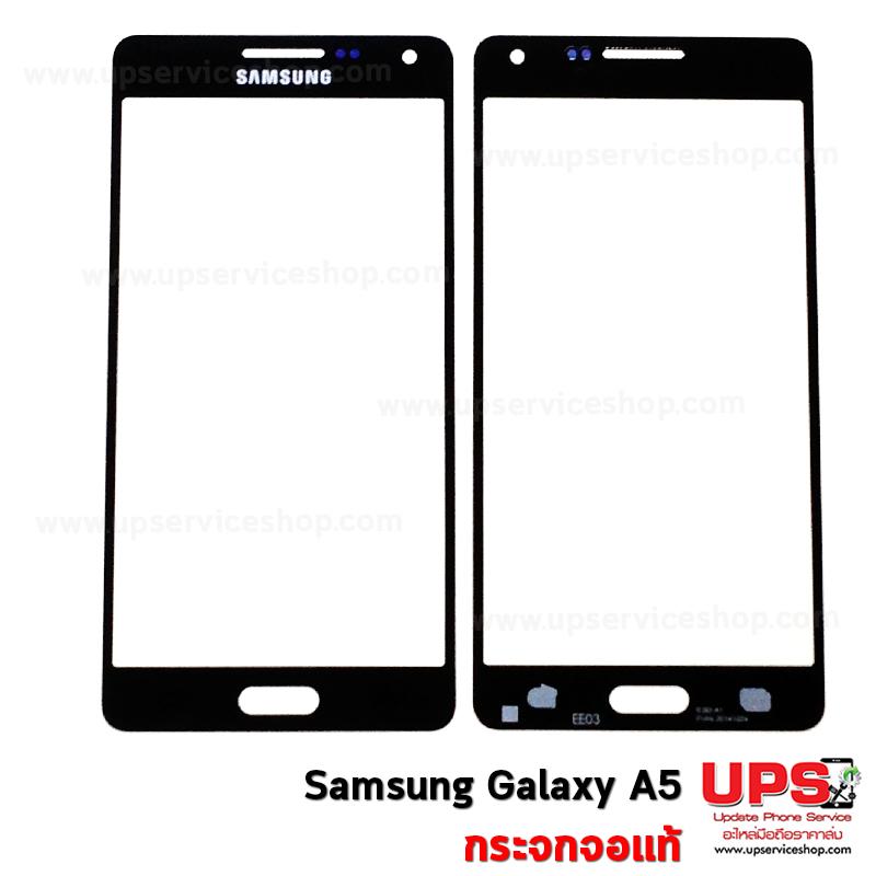อะไหล่ กระจกจอแท้ Samsung Galaxy A5