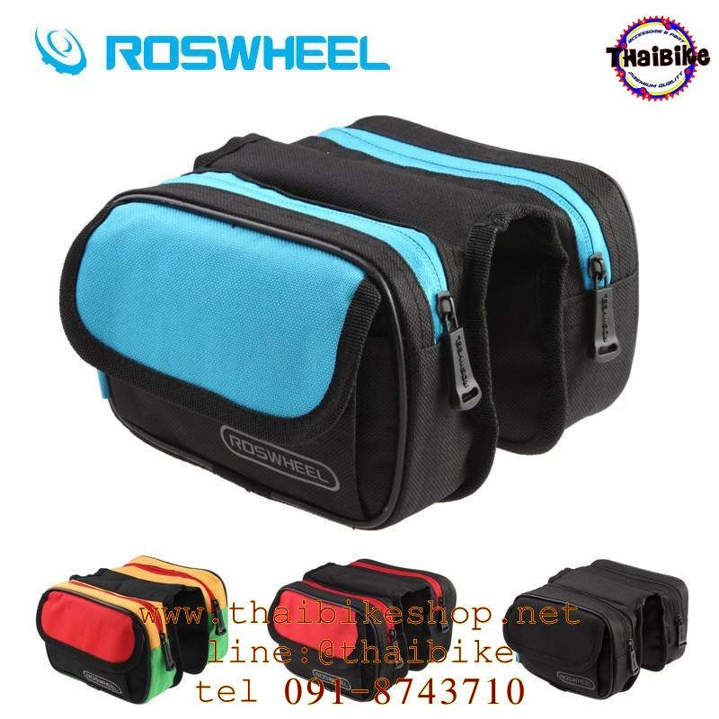 กระเป๋าพาดเฟรม ROSWHEEL 12655