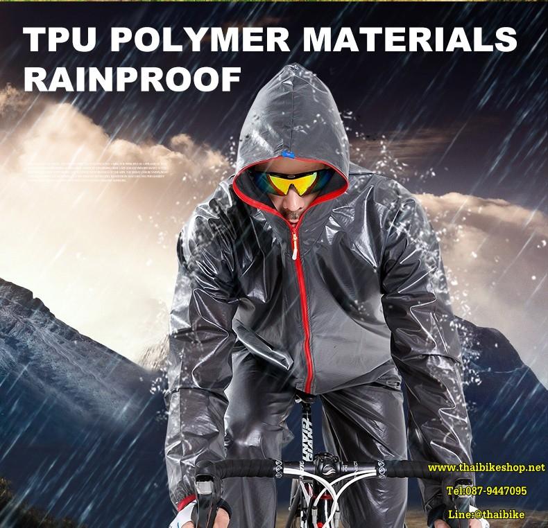 เสื้อกันฝน CYCLE (เสื้อ+กางเกง)
