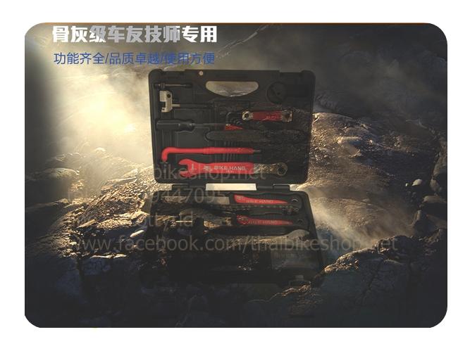 """""""BIKE HAND"""" เครื่องมือกระเป๋าหิ้วชุดใหญ่ YC728 (ใช้กับอะไหล่ชิมาโน่)"""