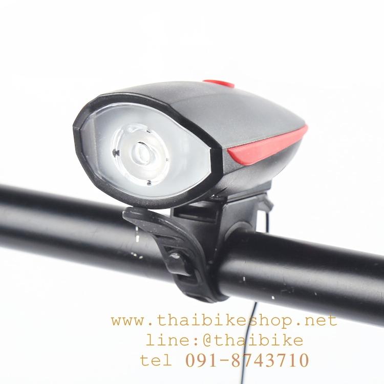 ไฟหน้าพร้อมแตร TB01