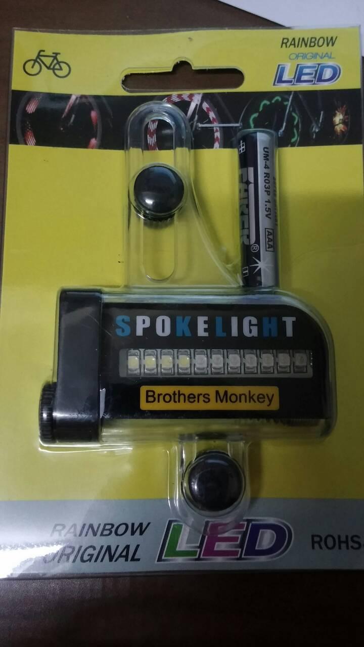 ไฟติดซี่ SPOKE LIGHT