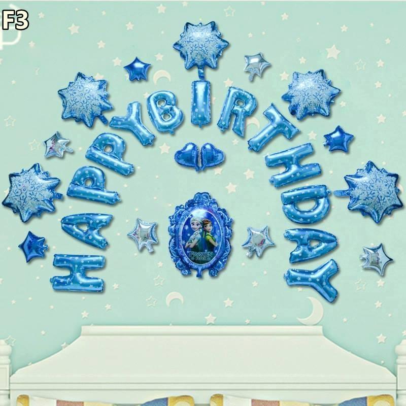 BIRTHDAY PARTY (F3) ลูกโป่งพร้อมป้ายจัดปาร์ตี้วันเกิดรูป Frozen ลายลิขสิทธิ์ สีสันสดใส