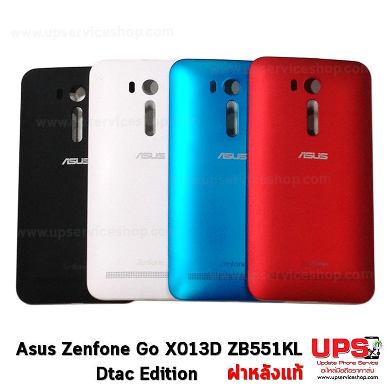 อะไหล่ ฝาหลังแท้ Asus Zenfone Go X013D ZB551KL งานแท้