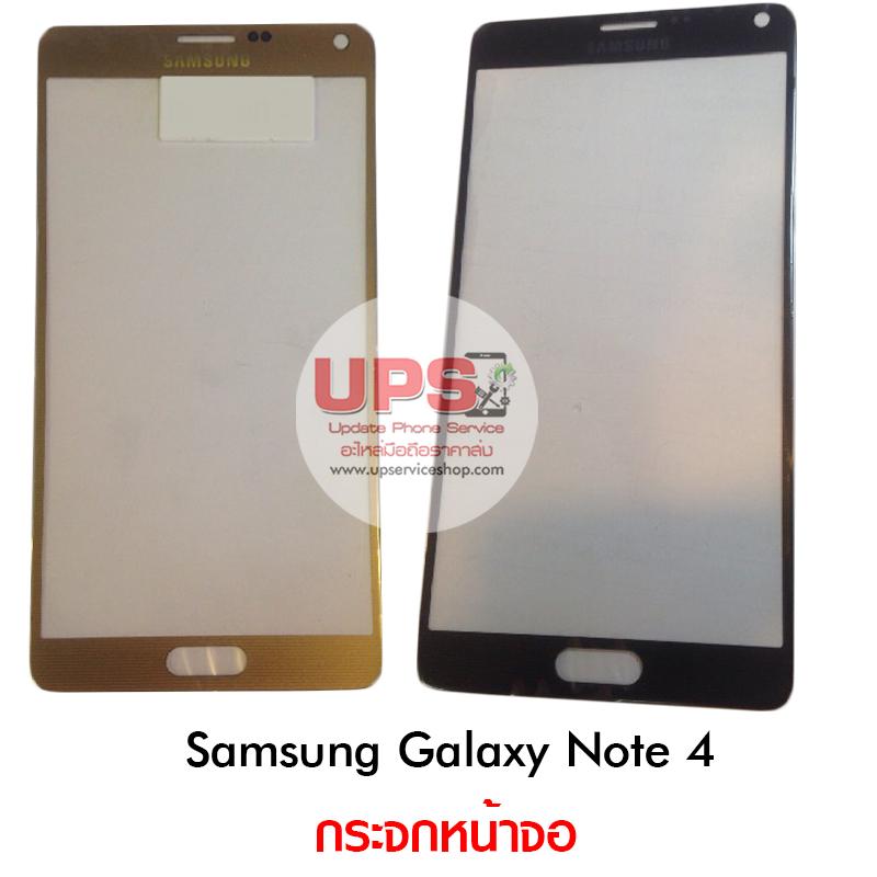 กระจกหน้าจอ Samsung Galaxy Note 4
