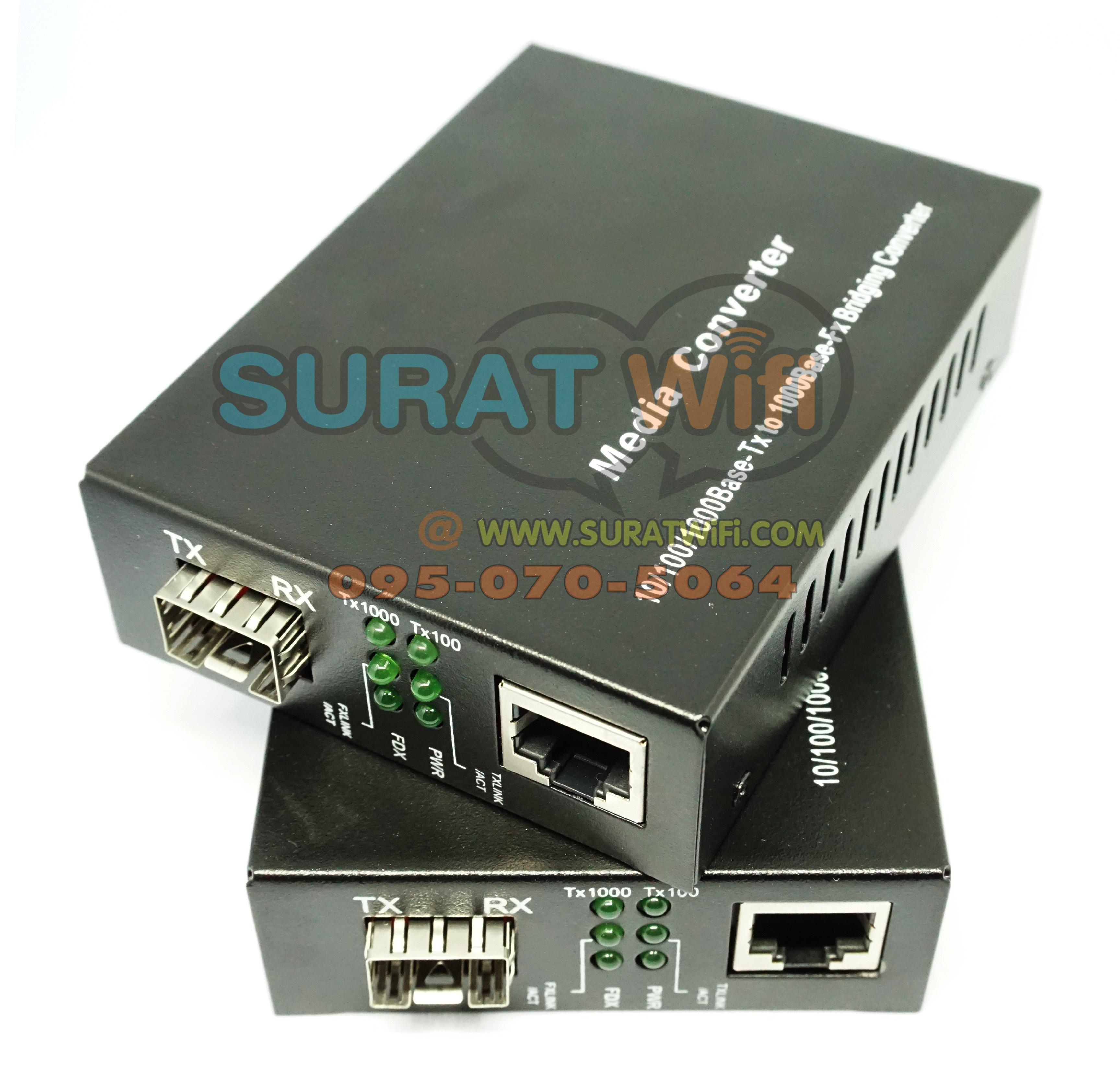 SFP Media Converter 100/1000Mbps
