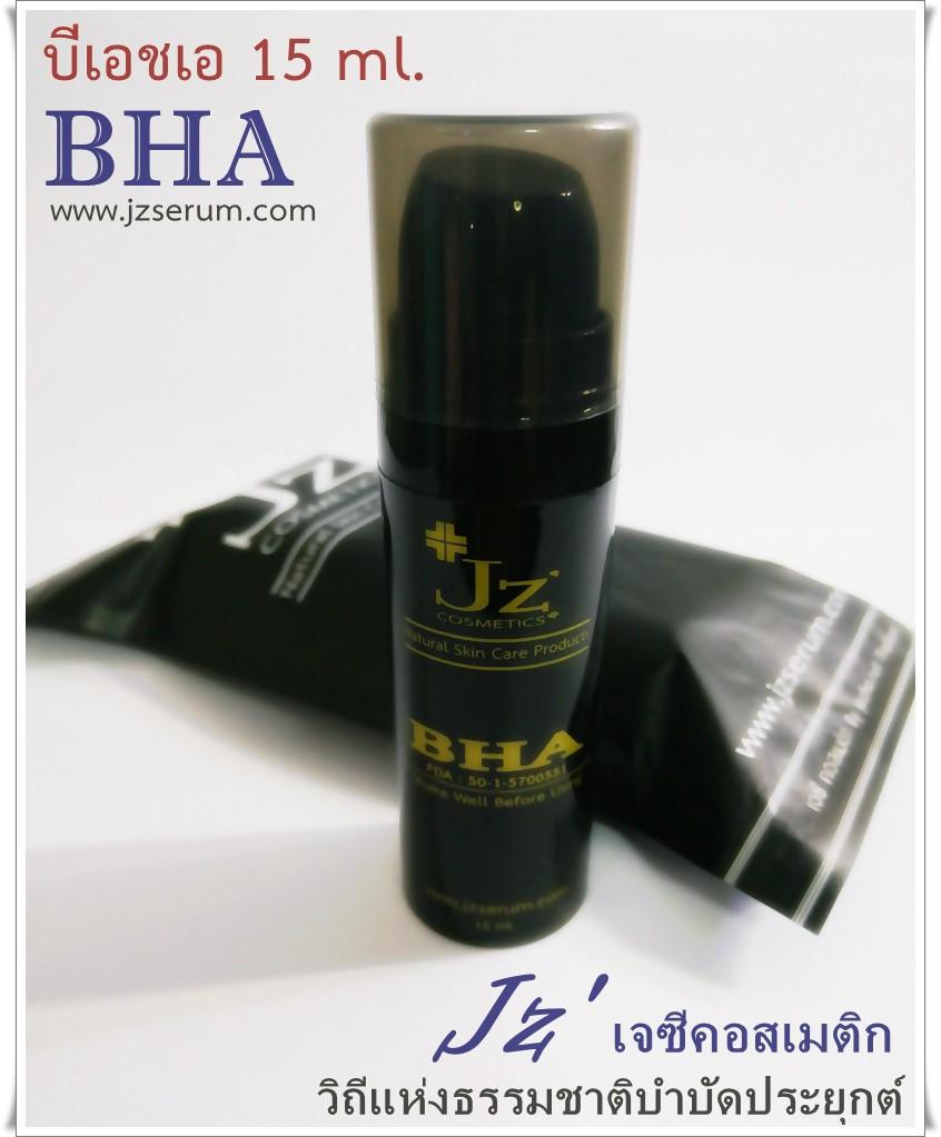 Jz ' เจซี บีเอชเอ BHA +สารสกัดเข้มข้นหลายชนิด รักษาสิว อักเสบ สิ้วเสี้ยน อุดตัน ฝ้า กระ รอย-หลุมสิว ลดมัน ลดกลิ่นใต้วงแขน