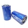 Super Capacitor KAMCAP 400F 2.7V