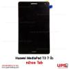 อะไหล่ หน้าจอชุด Huawei MediaPad T3 7 นิ้ว