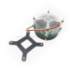 40mm LED Heat Sink with 12V Fan