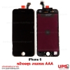 หน้าจอชุด iPhone 6 สินค้าเกรด AAA.