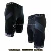 กางเกงขาสั้นเป้าเจล BFL 05 LASER CUT