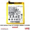 """อะไหล่ แบตเตอรี่ ASUS Zenfone 3 max 5.5"""" ZC553KL X00DDA C11P1609"""