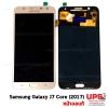อะไหล่ หน้าจอแท้ Samsung Galaxy J7 Core (2017),J701