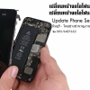 ซ่อมไอโฟนมีนบุรี - รับซ่อมไอโฟน หน้าจอแตก แบตเตอรี่เสื่อม เปิดไม่ติด หลายอาการ - ศูนย์การค้าไอทีมีนบุรี (ตลาดมีนบุรี)