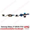 อะไหล่ สายแพรเซ็นเซอร์ปุ่มโฮม+ช่องเสียบหูฟัง Samsung Galaxy J7 (2016) J710