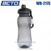 ขวดน้ำ BETO WB217S