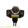 ไฟหน้าชาร์จ USB 8812