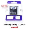 ขายส่ง แบตเตอรี่ Samsung Galaxy J1 (2016) พร้อมส่ง