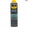 สเปรย์ล้างโซ่ BIKE CHAIN CLEANER & DEGREASER WD-40