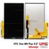 """อะไหล่ หน้าจอชุด HTC One M9 Plus 5.2"""""""