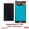 Galaxy A7 , A700 งานเกรดคุณภาพ - สีขาว