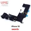 แพร์ตูดชาร์จไอโฟน 5S (สีดำ)