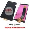 หน้าจอ Sony L36h Sony Xperia Z (C6602) จอชุด+ทัช