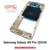 Galaxy A9 Pro (2016) - สีทอง