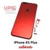 ขายส่ง บอดี้เคส iPhone 6S Plus สีแดง