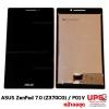 อะไหล่ หน้าจอชุด ASUS ZenPad 7.0 (Z370CG) / P01V
