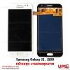 อะไหล่ หน้าจอชุด Samsung Galaxy J2 , J200 งานเกรดคุณภาพ