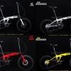 จักรยานพับ BACKER รุ่น K200