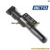 สูบพกพา BETO CLD-029G
