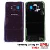 อะไหล่ ฝาหลัง Sumsung Galaxy S8