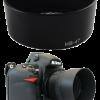 Hood HB-47 for Nikon Lens 50mm. f1.8 f1.4