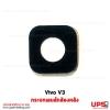อะไหล่ กระจกเลนส์กล้องหลัง Vivo V3
