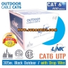 Link US-9106M Cat6 Outdoor Single Jacket มีสลิง