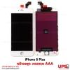 หน้าจอชุด iPhone 6 Plus เกรด AAA